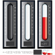 Thermometer Vector Kit. Customizable Illustration — Imagen vectorial