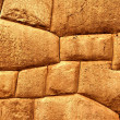Inca stonework at Sacsayhuaman, Cusco Peru — Stock Photo