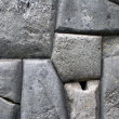Inca Stonework — Stock Photo