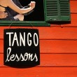 Tango lessons - Beunos Aires — Stock Photo