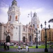 Plazde armas in Lima, Peru — Stock Photo #29202447