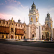 Plaza de armas in Lima, Peru — Stock Photo #29202479