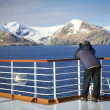 Stock Photo: Antarctic Cruise