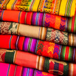 Colorful Fabric — Stock Photo #29202983