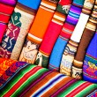 Stock Photo: Colorful Fabric