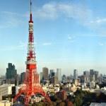 Tokyo Tower — Stock Photo #29211347