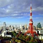 Tokyo Tower — Stock Photo #29211661