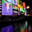Dombotori Osaka, December 2008:  Bright neon signs light up the — Stock Photo