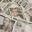 Japanese Yen - 10,000 Yen Notes — Foto de stock #29212559