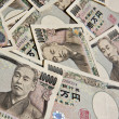 Japanese Yen - 10,000 Yen Notes — Stock Photo #29212559