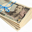 Japanese Yen - 10,000 Yen Notes — Stockfoto #29212665