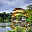 Golden Pavillion in Kyoto Japan — Stock Photo #29213401
