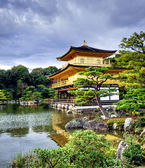 Golden Pavillion in Kyoto Japan — Stock Photo