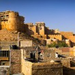 Jaisalmer Fort - Rajasthan, India — Stock Photo #29220835