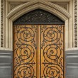 Ornate Door — Stock Photo