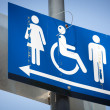 Public lavatory sign — Stock Photo #29255557