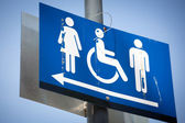 公共厕所标志 — 图库照片