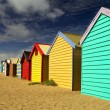 Stock Photo: Bathing Boxes