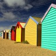 Bathing Boxes — Foto de Stock