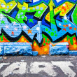 MELBOURNE - JUNE 29: Street art by unidentified artist.  Melbourne's graffiti is famous worldwide — Стоковая фотография