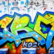 MELBOURNE - JUNE 29: Street art by unidentified artist. Melbourne's graffiti is famous worldwide — Stock Photo #29449937