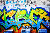 MELBOURNE - JUNE 29: Street art by unidentified artist. Melbourne's graffiti is famous worldwide — Stock Photo