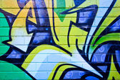 MELBOURNE - JUNE 29: Street art by unidentified artist. Melbour — Stock Photo