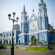 Stock Photo: Recoleta Church in Lima Peru
