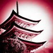 Five-storey pagoda in Miyajima, Japan — Foto Stock