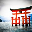 Torii gate at Miyajima, near Hiroshima - Japan — Stock Photo #29477937