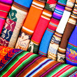 Colorful Fabric — Stock Photo #29481267