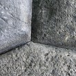Stock Photo: Inca Stonework