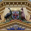 Australian Coat of Arms on Adelaide Arcade Building — Stock Photo
