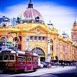 Stock Photo: Iconic Flinders Street Station