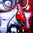 MELBOURNE - JUNE 29: Street art by unidentified artist. Melbour — Stock Photo #29737185