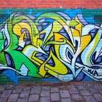 MELBOURNE - JUNE 29: Street art by unidentified artist. Melbour — Stock Photo #29740103