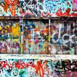 MELBOURNE - AUGUST 14: Street art by unidentified artist. Melbourne's graffiti management plan recognises the importance of street art in a vibrant urban culture — Stock Photo #29908347