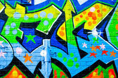 MELBOURNE - JUNE 29: Street art by unidentified artist. Melbourne's graffiti management plan recognises the importance of street art in a vibrant urban culture — Stock Photo