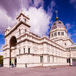 Melbourne's Exhibition Building — Stock Photo