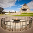 Stock Photo: War memorial
