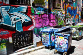 MELBOURNE - FEB 6: Street art by unidentified artist. Melbourne's graffiti management plan recognises the importance of street art in a vibrant urban culture — Stock Photo
