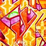 Street art by unidentified artist. Melbourne — Stock Photo