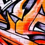 Street art by unidentified artist. Melbourne — Stock Photo #30506521