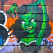 Street art by unidentified artist. Melbourne — Foto Stock