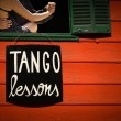 Stock Photo: Tango lessons