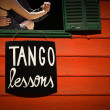 Tango lessons — Stock Photo