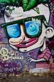 MELBOURNE - SEPT 11: Street art by unidentified artist. Melbourn — Stockfoto