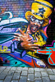 MELBOURNE - SEPT 11: Street art by unidentified artist. Melbourn — Stock Photo