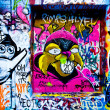 MELBOURNE - SEP 15: Street art by unidentified artist. Melbourne — Stockfoto