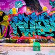 MELBOURNE - SEP 15: Street art by unidentified artist. Melbourne — Stock Photo #32333699